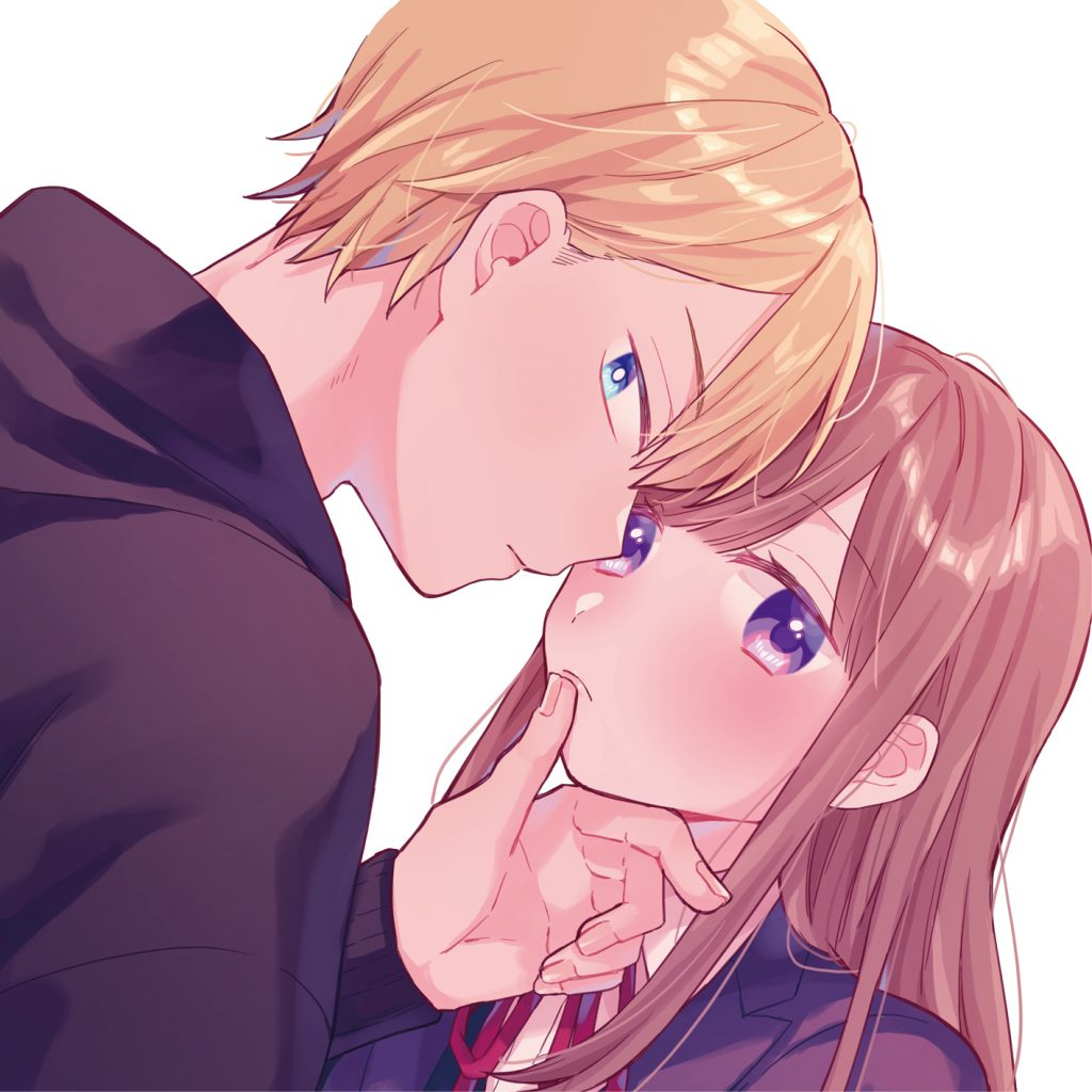 恋してそっと、キスしてもっと